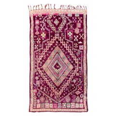 Mid-20th Century Vintage Purple Tribal Morrocan Wool Rug