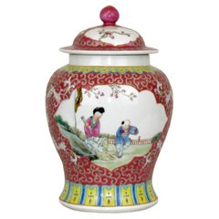 Mid-Century Chinese Ceramic Urn with Lid, Jiangxi