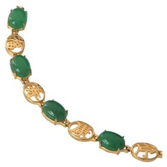 Mid-Century Chinois Chrysoprase & Gold Matching Bracelet Ring & Earring Suite
