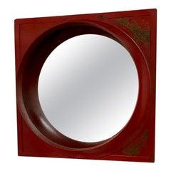 Mid-Century Factory Industrial Wall Mirror
