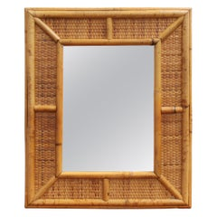 Mid-Century French Wicker and Rattan Wall Mirror, 'circa 1960s'