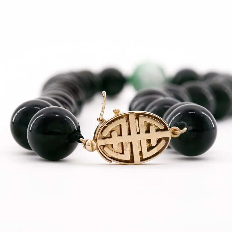 Black Jade Necklace by Gump's with Moss on Snow Focal Point Bead For Sale 1