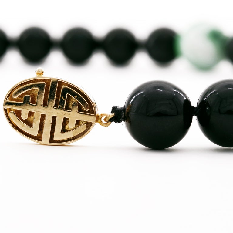 Black Jade Necklace by Gump's with Moss on Snow Focal Point Bead For Sale 3