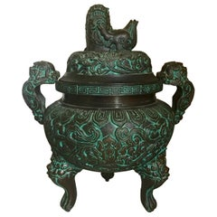 Midcentury James Mont Style Asian Style Greek Key Ice Bucket Urn