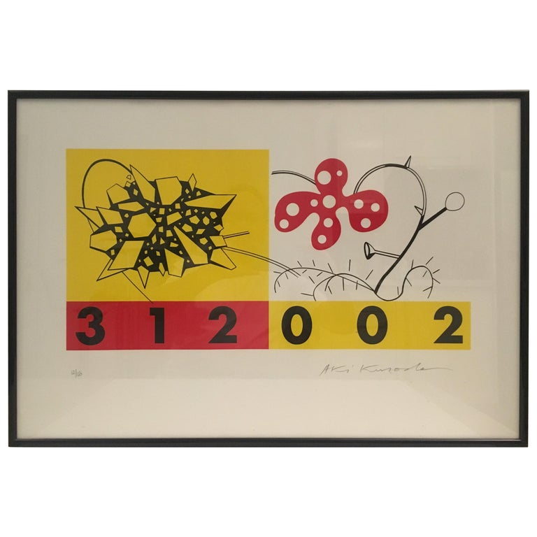Mid Century Modern Abstract Art Lithograph Signed Aki Kimoto For Sale