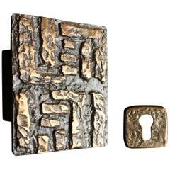 Mid-Century Modern Abstract Bronze Door Handle and Escutcheon, European, 1960s