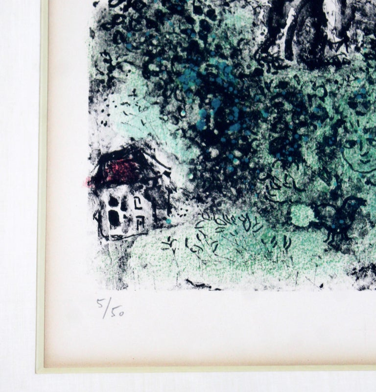 Mid-Century Modern Framed Marc Chagall Signed Lithograph Un jardin perdu 5/50 For Sale 1