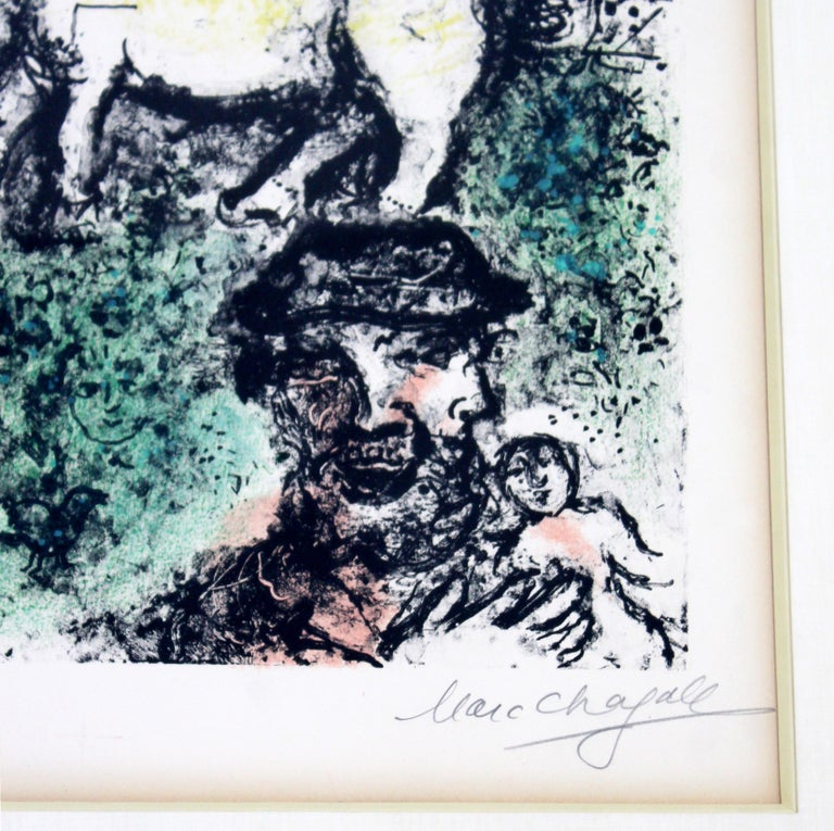 Mid-Century Modern Framed Marc Chagall Signed Lithograph Un jardin perdu 5/50 For Sale 2
