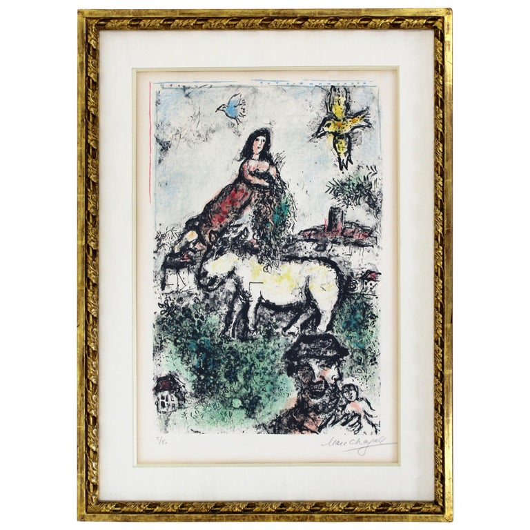 Mid-Century Modern Framed Marc Chagall Signed Lithograph Un jardin perdu 5/50 For Sale