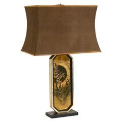 Mid-Century Modern George Mathias Table Lamp with Original Lamp Shade, 1970s