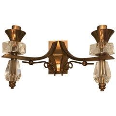 Mid-Century Modern Italian Brass Sconce