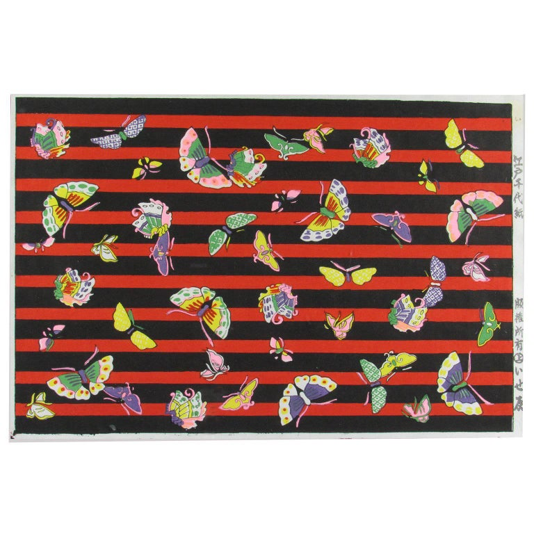 Mid-Century Modern Japanese Woodblock Print of Butterflies