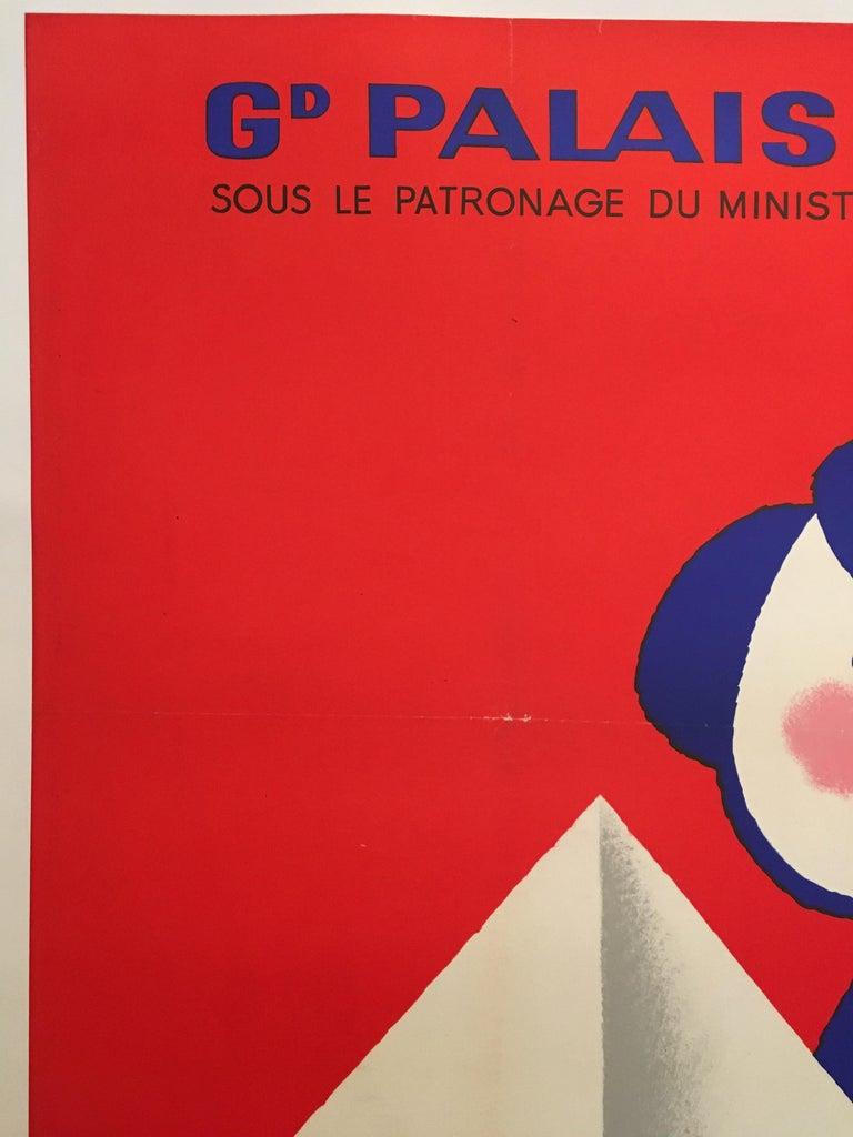 International Style Midcentury Original Vintage French Poster, 'Salon De L'enfance' by Seguin For Sale
