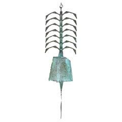 Mid Century Paolo Soleri Patinated Bronze Windbell