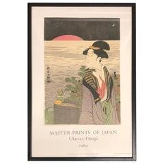 """Midcentury Poster """"Master Prints of Japan"""" by Ukiyo-e Hanga UCLA, 1969"""