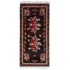 Midcentury Vintage Bessarabian Kilim Rug Black Red Floral Turkish Flat-Weave