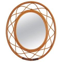 Midcentury Bamboo and Rattan Oval Mirror, France, 1960s
