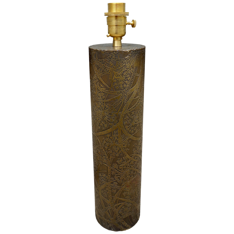 Midcentury Brass Table Lamp