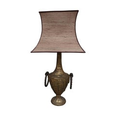 Midcentury Cast Brass and Raffia Shade French Table Lamp, 1940