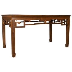 Midcentury Chinese Elm Feature Table, Dining Proportions, Carved Decoration