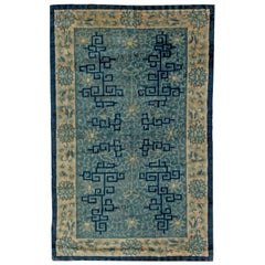 Midcentury Chinese Handmade Wool Rug in Beige and Blue