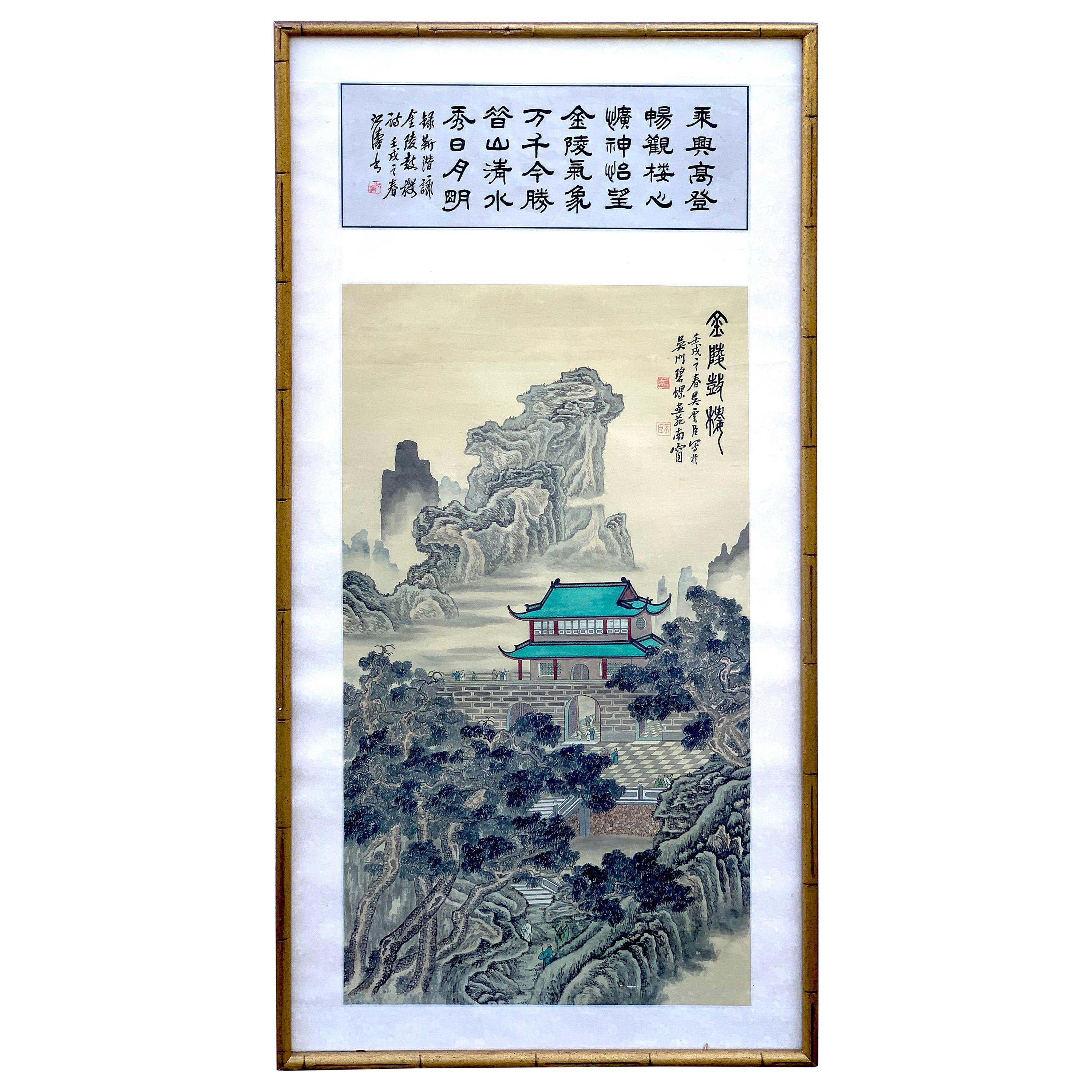 Midcentury Chinese Landscape Scroll Painting