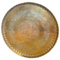 Midcentury Egyptian Brass Tray