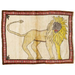 Midcentury Handmade Persian Folk Pictorial Lion Accent Rug