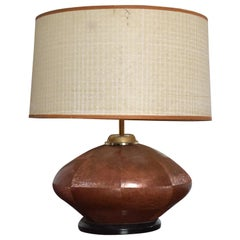 Midcentury Modernism Oval Table Lamp Texturized Brass and Copper, 1970s, Mexico