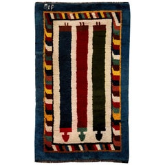 Midcentury Moroccan Red, Green, Yellow and Navy Blue Handmade Wool Rug