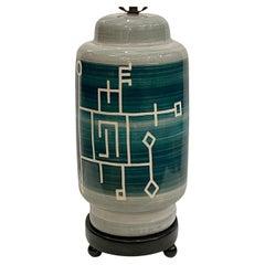 Midcentury Porcelain Lamp