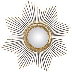 Midcentury Radial Gilded Frame Convex French Wall Mirror, 1950s