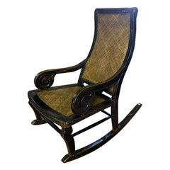 Midcentury Rocking Chair, Hardwood and Rattan, 1970's, England