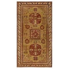 Midcentury Samarkand Purple and Yellow Handmade Wool Rug