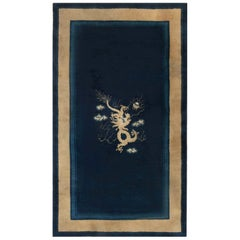 Midcentury Vintage Chinese Hand Knotted Wool Rug in Beige and Navy Blue