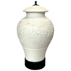 Midcentury White Table Lamp