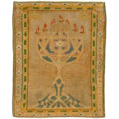 Midcentury Yellow, Beige and Blue Handmade Wool Bezalel Rug