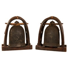 Middle Eastern 19th Century Elephant Bells