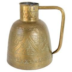 Middle Eastern Arabic Brass Pot