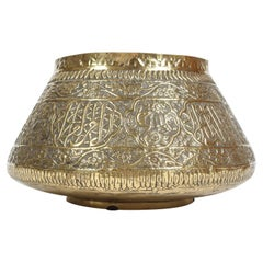 Middle Eastern Brass Bowl with Arabic Calligraphy Writing