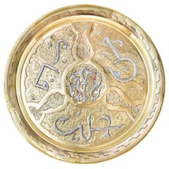 Middle Eastern Brass Charger