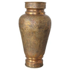 Middle Eastern Brass Islamic Art Vase Engraved with Arabic Calligraphy