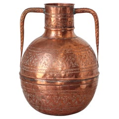 Middle Eastern Copper Islamic Art Vase Engraved with Moorish Design