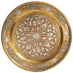 Middle-Eastern Dish with Silver Inlays