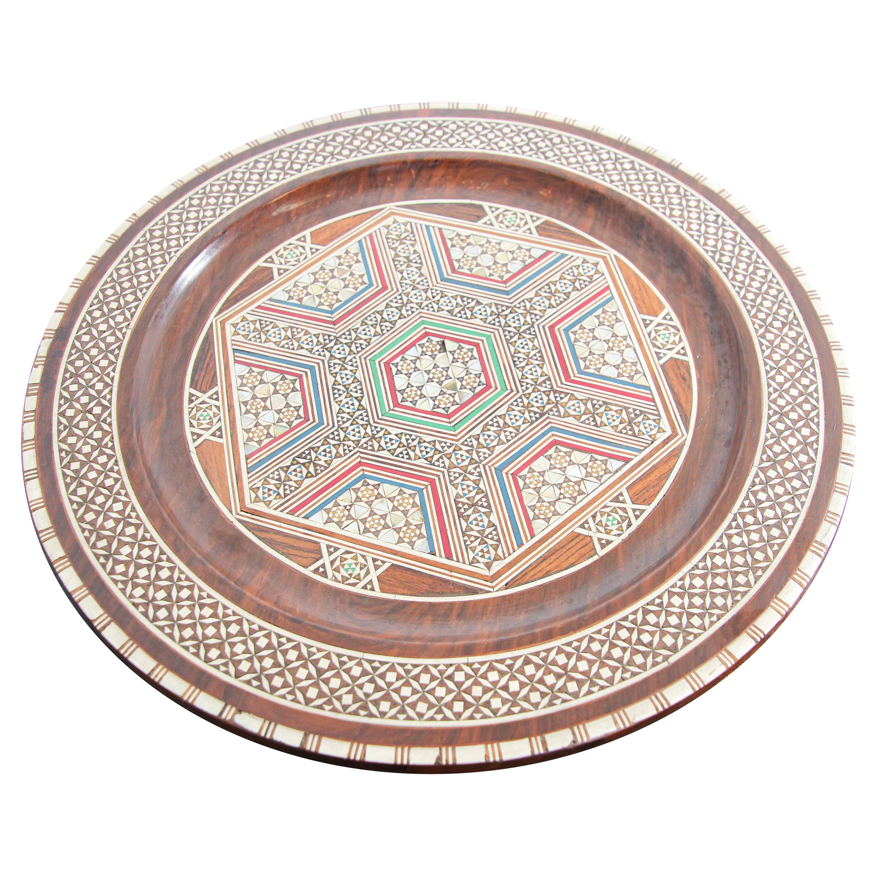 Middle Eastern Egyptian Inlaid Marquetry Decorative Platter