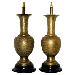 Middle Eastern Etched Brass Table Lamps