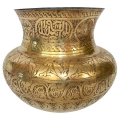 Middle Eastern Hand-Etched Islamic Brass Pot with Calligraphy Writing