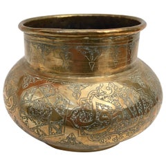 Middle Eastern Hand-Etched Islamic Brass Vase with Calligraphy Writing