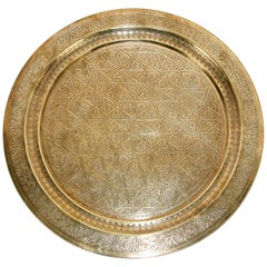 Middle Eastern Islamic Antique Round Brass Hanging Tray