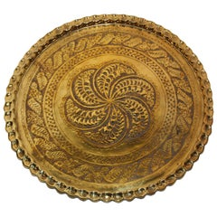 Middle Eastern Moorish Antique Round Brass Tray
